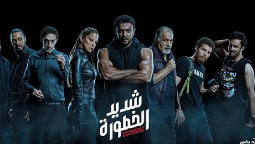 فيديو| «شديد الخطورة».. أكشن أحمد العوضي يتصدر جوجل