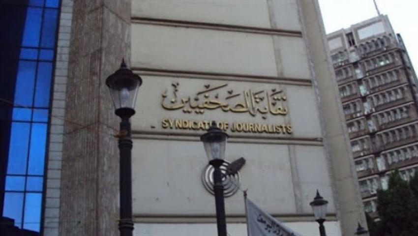بالأسماء.. 750 صحفيًا مصريًا يعلنون رفضهم لكافة أشكال التطبيع مع «إسرائيل»