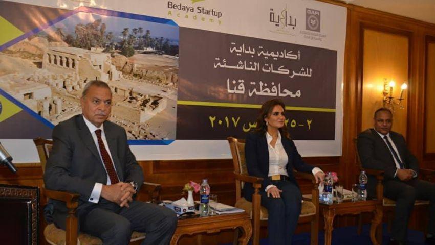 بالصور| وزيرة الاستثمار تلتقي مستثمري جنوب الصعيد في قنا