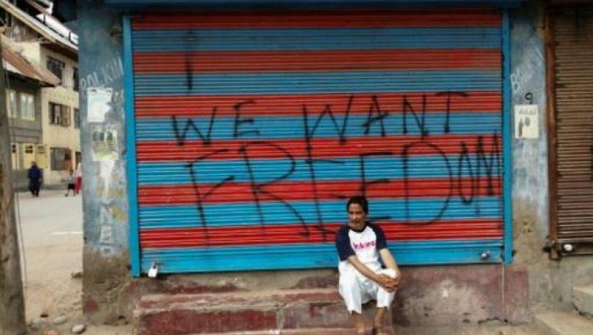 الفرنسية: «غزة كشمير».. منطقة تعجز الهند عن دخولها