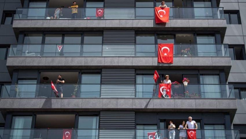 تركيا تعتقل إيرانيًا بسبب «فوطة»