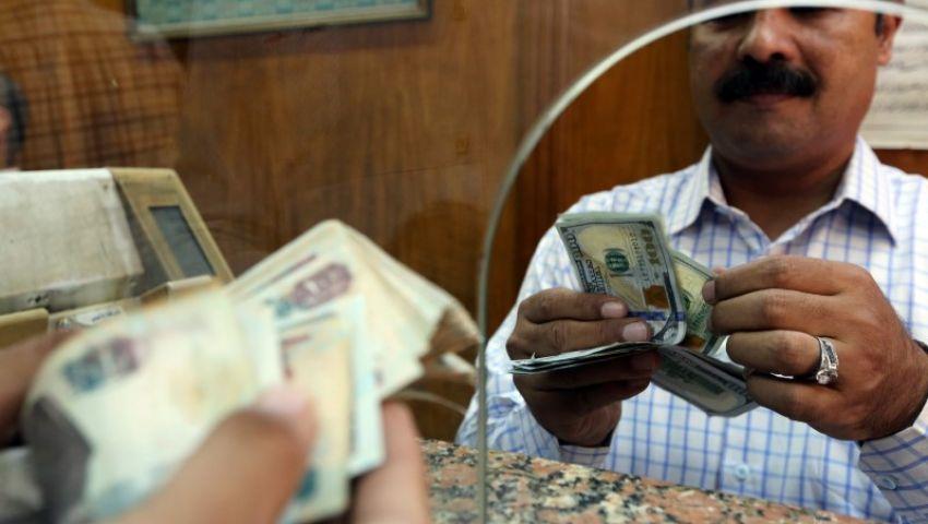 دولار المركزي يستهل الأسبوع مستقرا عند أعلى سعر في 46 يوما