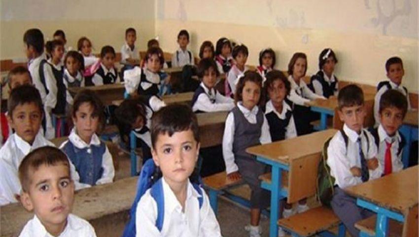 بالتفاصيل.. العام الدراسي الجديد ينطلق في المدارس اليوم