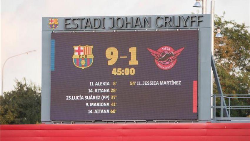 في أول كلاسيكو نسائي.. برشلونة  تدك حصون ريال مدريد بتسعة أهداف