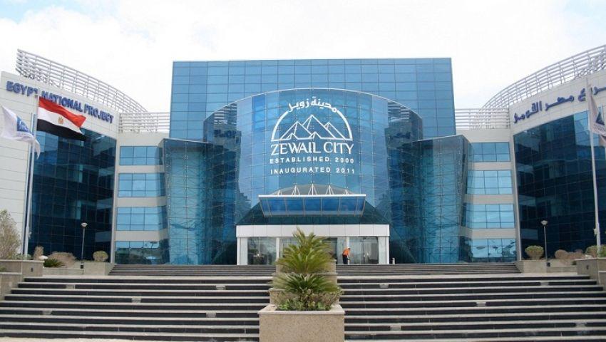 بعد موافقة البرلمان.. هذه مواد تعديلات إنشاء مدينة زويل وتغيير اسمها