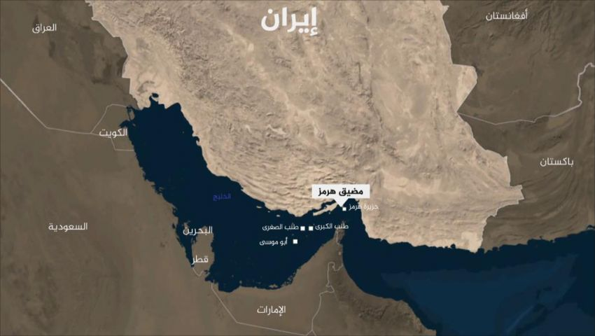 في معلومات.. ما أهمية هرمز الذي يشعل التوتر بين أمريكا وبريطانيا وإيران؟