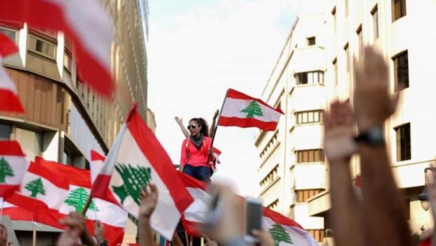 بعد فشلها داخليًّا.. الحكومة اللبنانية تعوِّل على إقناع دولي بورقة الإصلاحات