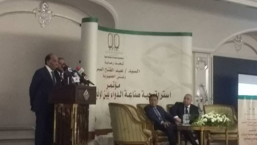 اتحاد المستثمرين: مستعدون للاستثمار في الدواء لإنقاذ مصر من قيود الاحتكار
