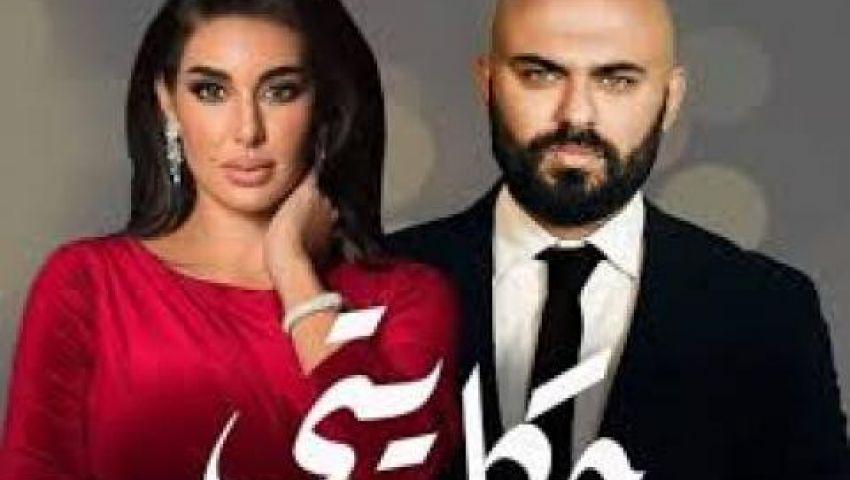 ياسمين صبري تعيش حياة سعيدة في مسلسل حكايتي الحلقة الأخيرة