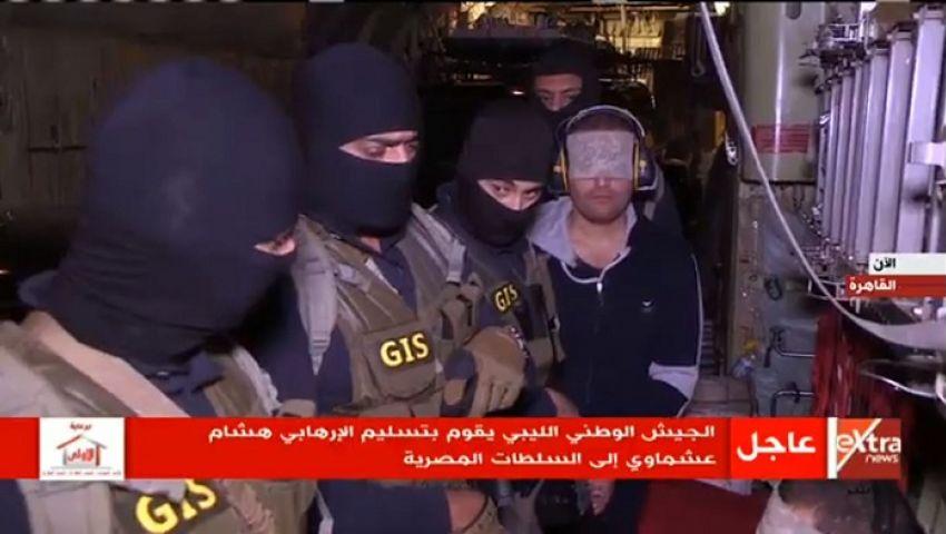 تسليم  الإرهابي هشام عشماوي لمصر يتصدر اهتمام الصحافة الإيطالية