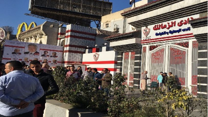 أزمة على أبواب الزمالك بسبب الانتخابات التكميلية