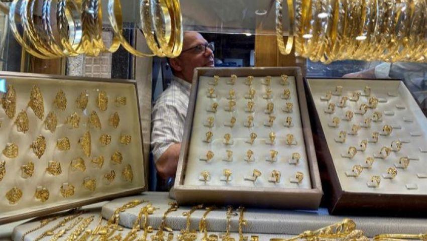 استقرار أسعار الذهب اليوم الإثنين 16-11-2020