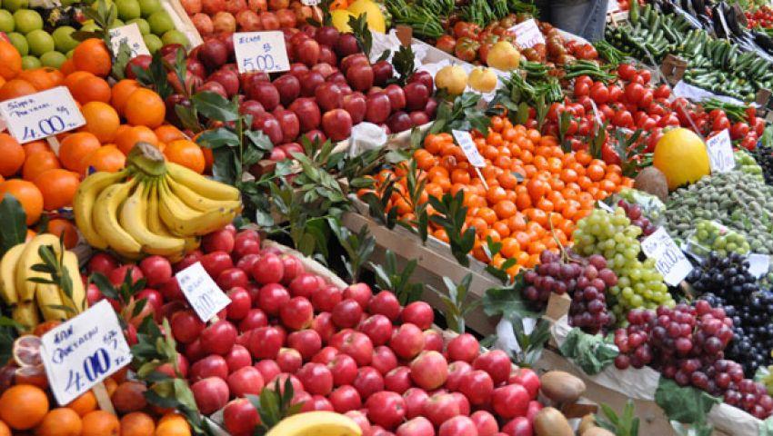 فيديو| أسعار الخضار والفاكهة الأربعاء 10-4-2019