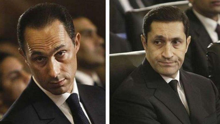 بأمر «الجنايات».. عودة علاء وجمال مبارك للسجن على ذمة «التلاعب في البورصة»