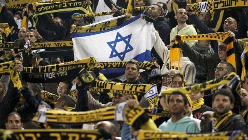 مشجعو فريق إسرائيلي يطالبون بتغيير لاعب اسمه محمد