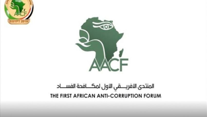 التخطيط: 50 مليار دولار خسائر أفريقيا سنويا بسبب الفساد