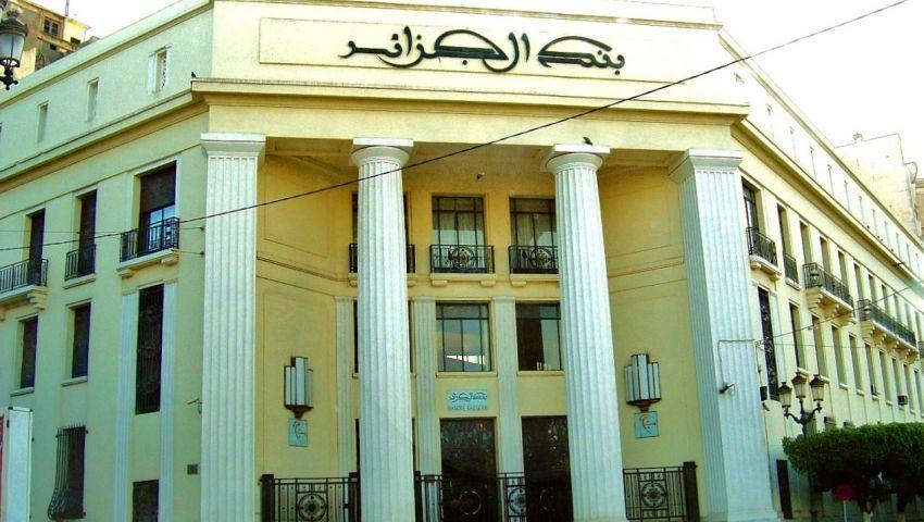 التضخم السنوي في الجزائر يُسجّل انخفاضًا