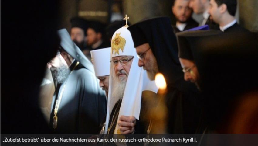«فاتيكان نيوز» يكشف تفاصيل مقاطعة الكنيسة الأرثوذكسية الروسية لبطريركة الإسكندرية
