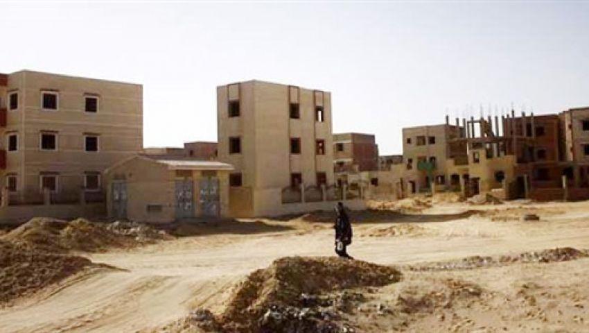تعرف على شروط وطرق سداد حجز أراضي الإسكان بـ8مدن جديدة