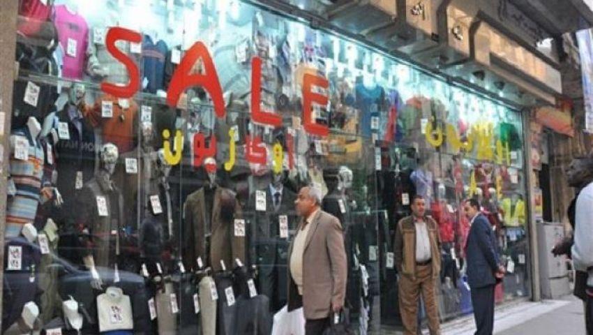 خلال شهر.. ارتفاع عدد المحلات المشاركة فيالأوكازيون الشتوي لـ3231