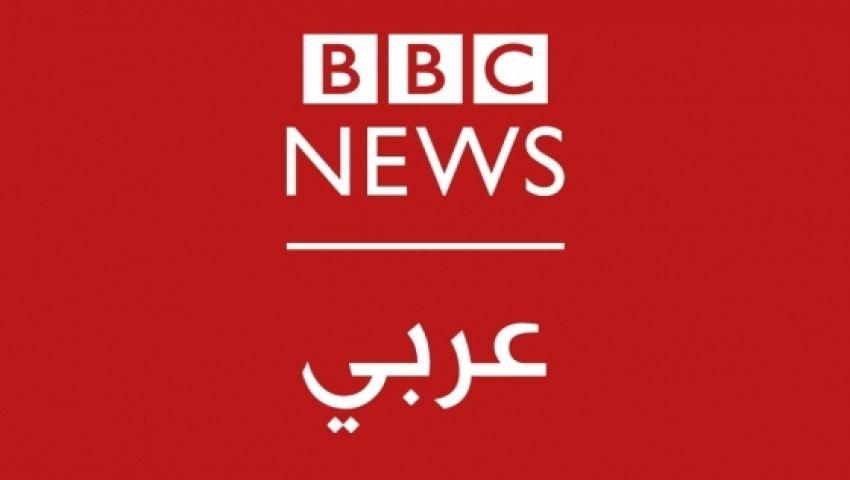 «أزمة الهشتاج» تتصاعد مع «بي بي سي».. ونواب يتهمون القناة بالتحريض ضد مصر