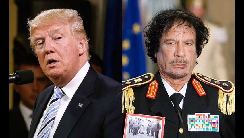 الجارديان: في جنون العظمة.. ترامب يشبه القذافي