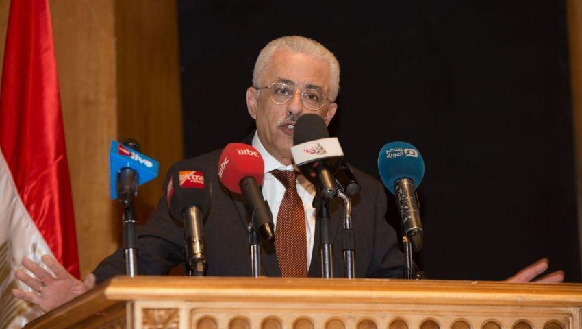 بعد سقوط «السيستم».. وزير التعليم يعلن طريقة بديلة لامتحانات أولى ثانوي