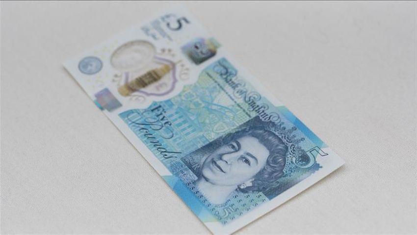 بنك إنجلترا يبقى على أسعار الفائدة دون تغيير