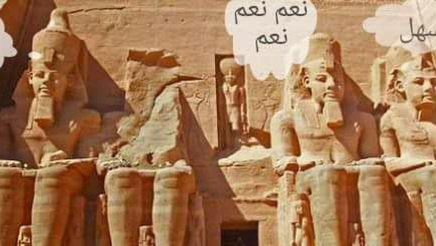 فضائية On E تطرح سؤالًا يفجر غضب رواد فيس بوك: هل توافق على بيع آثار مصر؟