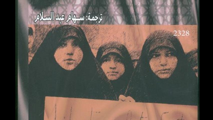 الحجاب.. ما بين عنصرية الغرب وهوية الشرق