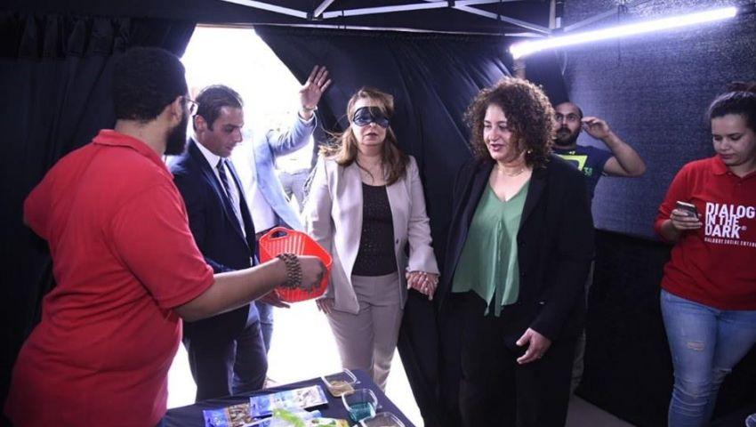 بالصور| وزيرة التضامن تخوض تجربة الظلام.. ماذا قالت بعدها