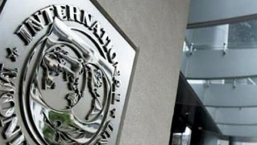 صندوق النقد: استمرار انتعاش قطاعي الصادرات والسياحة وزيادة إنتاج الغاز في مصر
