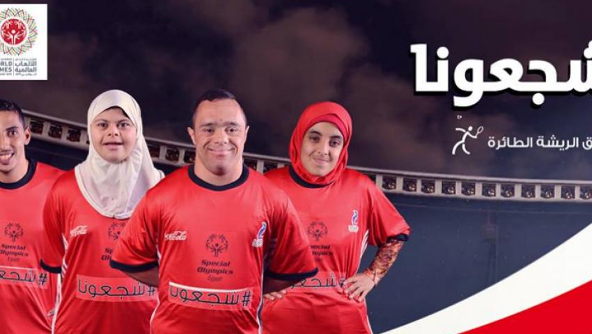 بأحلام الذهب.. 4 أبطال يمثلون مصر في «الريشة الطائرة» بأولمبياد أبو ظبي الخاص