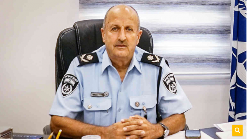 موقع ألماني: جمال حكروش أول مسلم يرقي لرتبة جنرال بالشرطة الإسرائيلية