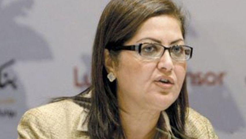 وزيرة التخطيط تناقش مع برنامج الغذاء العالمي جهود مكافحة الفقر