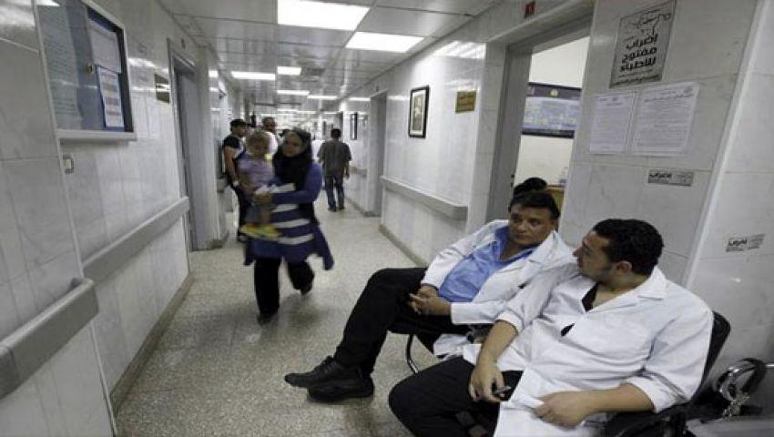 خصومات مالية لـ 115 من العاملين بمستشتفيات دمياط