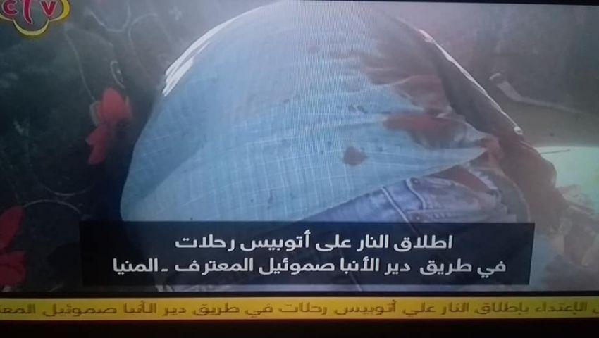 تجاهل «الإعلام» لحادث المنيا.. هل سقط سهوًا؟