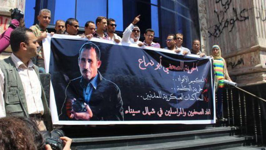 أبو كيلة: إطلاق سراح الصحفي أحمد أبو دراع