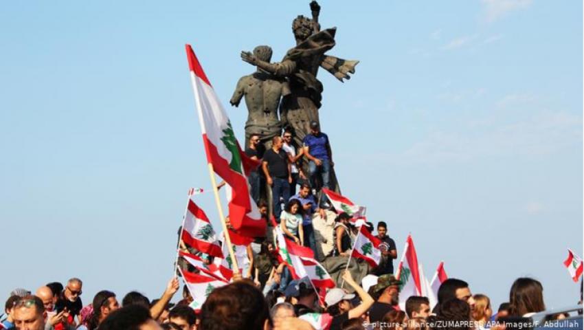 دويتشه فيله: حزمة الإصلاح الاقتصادي لن تكبح غضب اللبنانيين