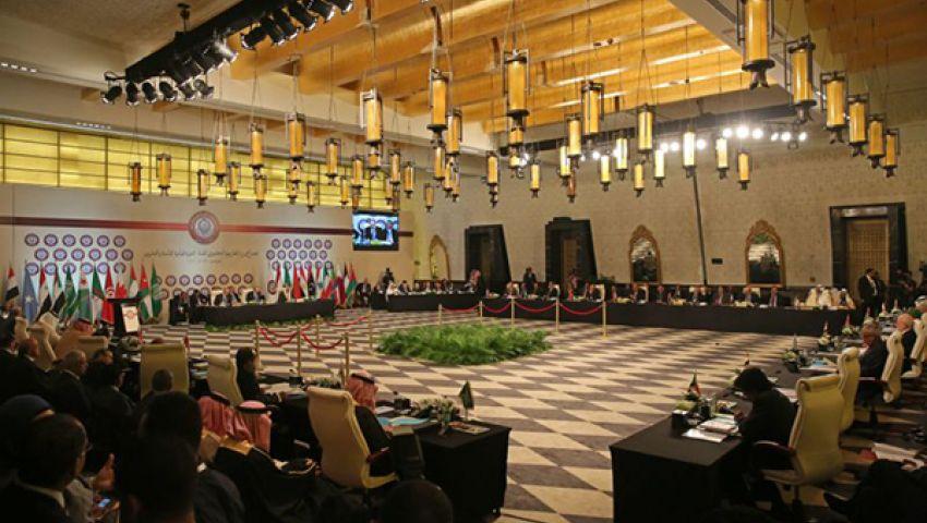 قمة البحر الميت.. العرب يتمسكون بمبادرة السلام ورفض «يهودية» إسرائيل