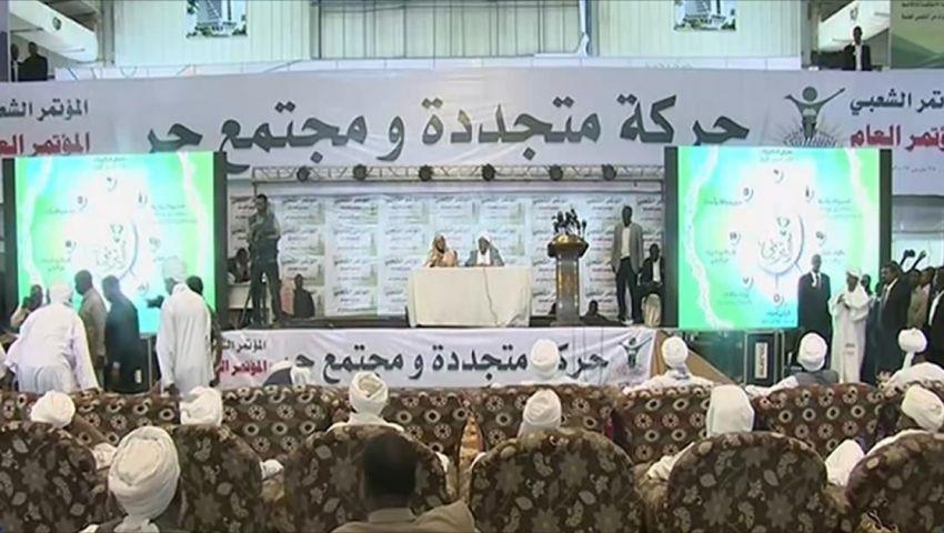 السودان.. حزب الترابي ينتخب أمينه العام ويدعو لوقف الحرب