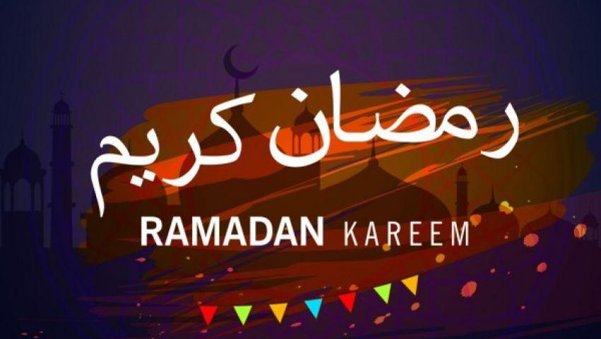 دعاء ختام شهر رمضان