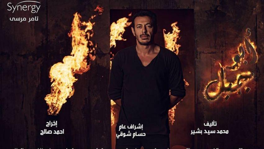 بالصور  «بوسترات النجوم» تشعل المنافسة  بين مسلسلات رمضان 2019