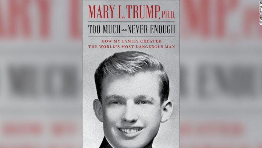 ماري ترامب في كتابها الجديد:  عمي «سيكوباتي»