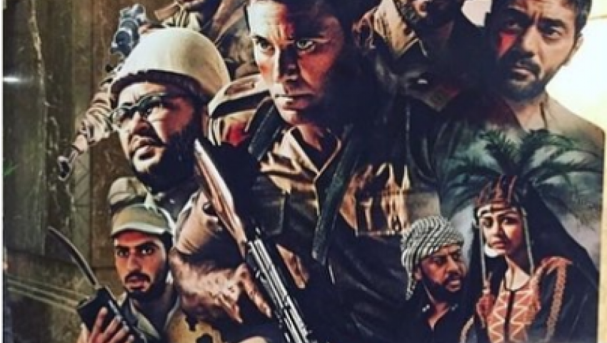 بالفيديو| أبطال «الممر» في مواجهة العدو الإسرائيلي