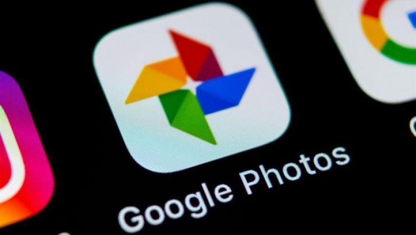 جوجل يطرح خاصية جديدة لمستخدمي «Google Photos» خلال الشهر الجاري