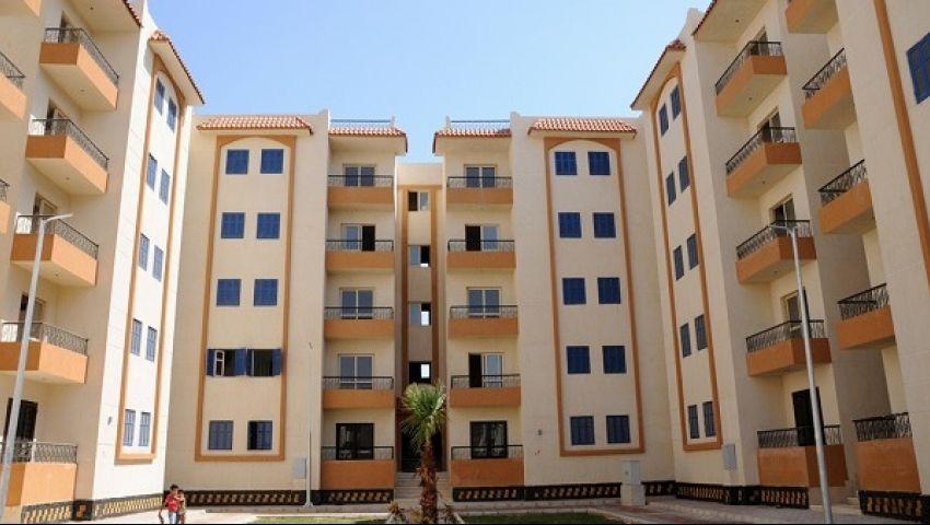 الإسكان تعلن موعد سحب كراسات الإعلان الـ 11 بـ«شقق» الاجتماعي بالصعيد