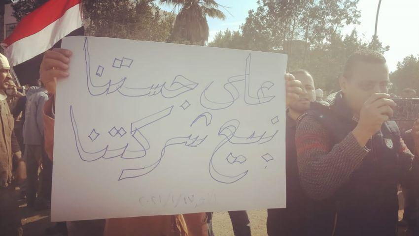 عمال «الحديد والصلب» يرفضون التصفية .. و7 استجوابات برلمانية