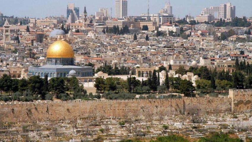 فلسطين تشكو هندوراس بسبب بعثة القدس الدبلوماسية