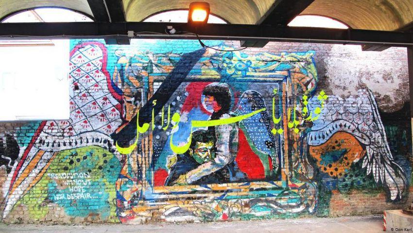 صور|  «الجرافيتي» فن منحته ثورات الربيع العربي أجنحة